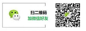 Frank Fu 专业地产经纪 微信加好友